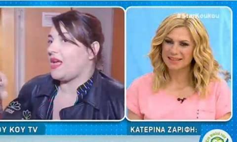 Η Κατερίνα Ζαρίφη στο Star; Δείτε τι δήλωσε on camera
