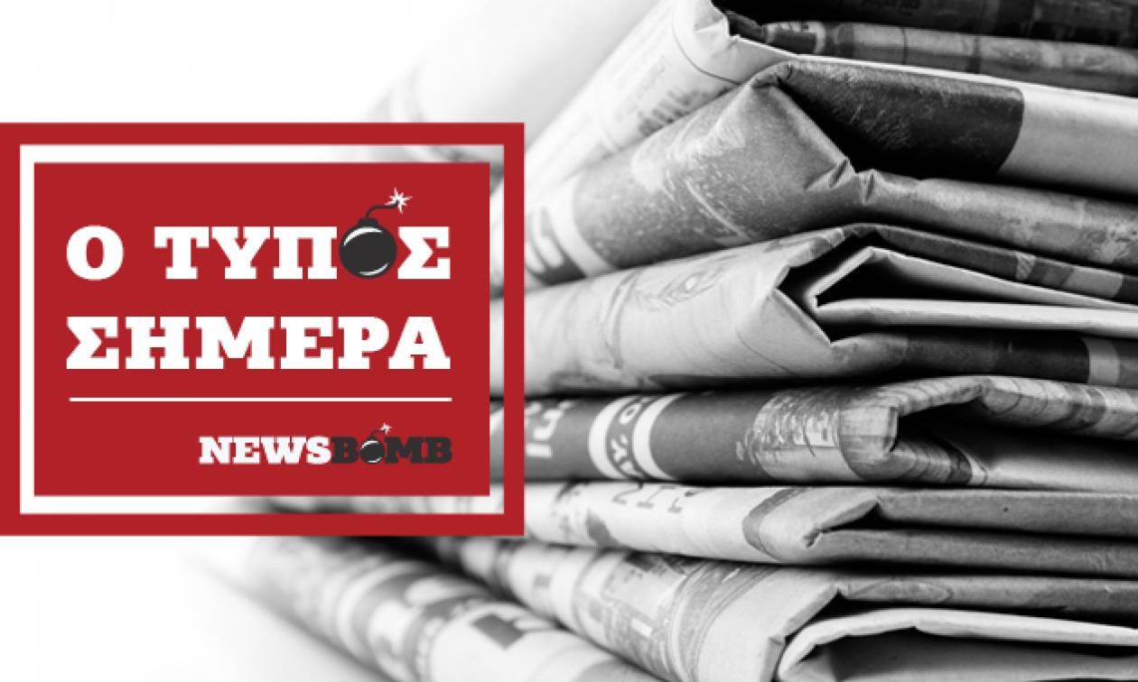 Εφημερίδες  Διαβάστε τα πρωτοσέλιδα των εφημερίδων (30 03 2018 ... 726098a81f5
