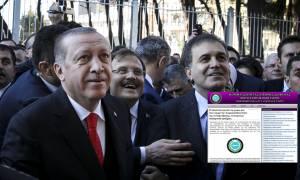 «Παραλήρημα» από τουρκόφωνο μειονοτικό κόμμα: Αποθέωση Ερντογάν και βολές κατά της Δικαιοσύνης