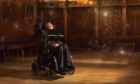 Ανατριχιάζει το βίντεο με πρωταγωνιστή τον Στίβεν Χόκινγκ!