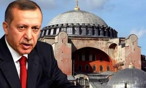 Ασέβεια Ερντογάν μέσα στην Αγιά Σοφιά: «Μετέτρεψαν τα τζαμιά μας σε στάβλους»