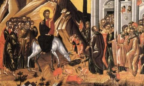 Κυριακή των Βαΐων: Τι γιορτάζουμε σήμερα (vid)
