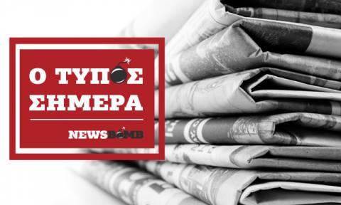 Εφημερίδες: Διαβάστε τα πρωτοσέλιδα των εφημερίδων (01/04/2018)