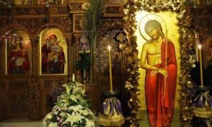 «Ιδού, ο Νυμφίος έρχεται» - Ακούστε το τροπάριο από τους Βατοπαιδινούς πατέρες (video)