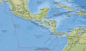 Σεισμός 5,9 Ρίχτερ συγκλόνισε το Ελ Σαλβαδόρ