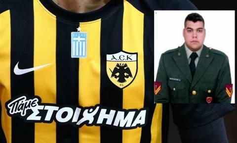 ΑΕΚ: Στέλνει φανέλα στον κρατούμενο αξιωματικό στην Τουρκία!