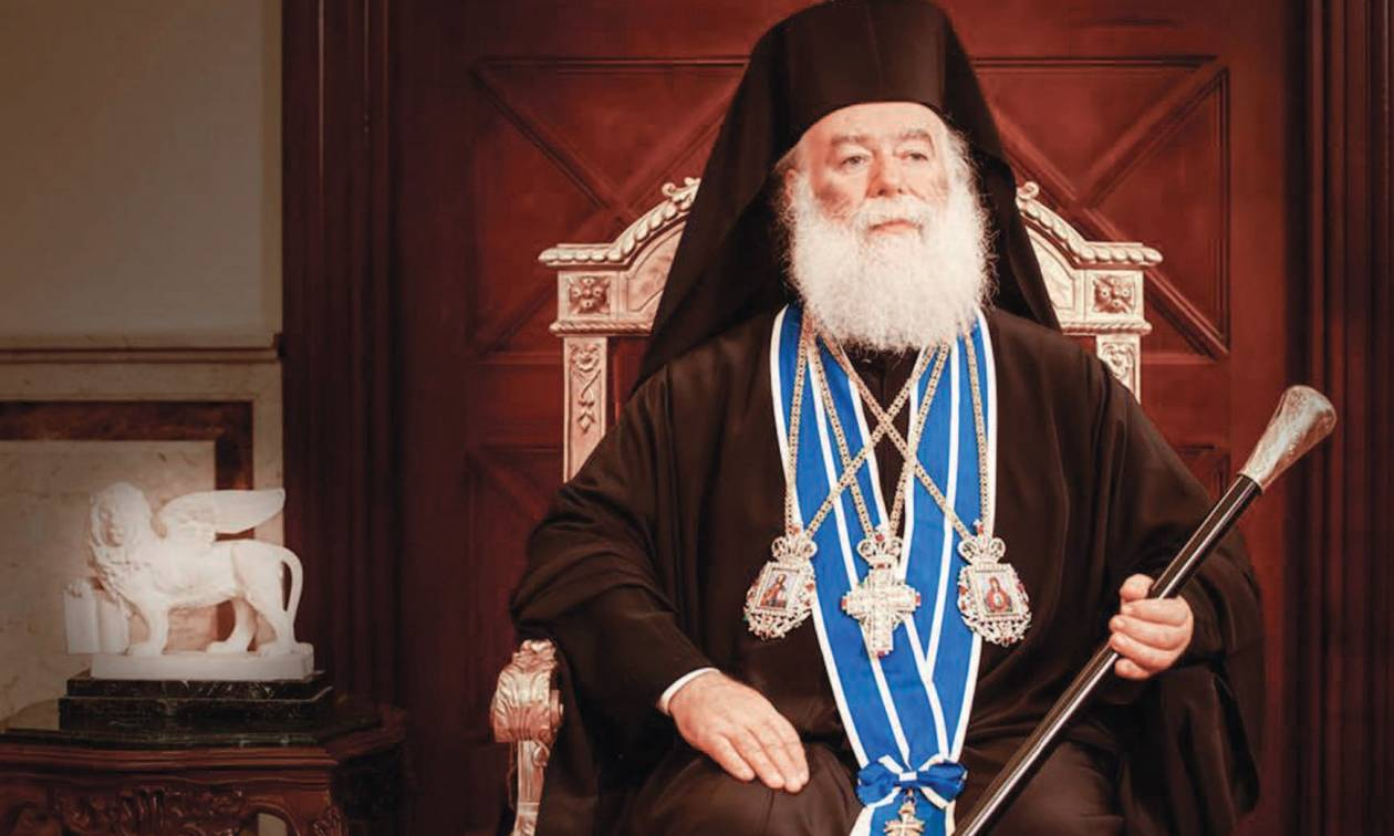 Έκκληση για την απελευθέρωση των Ελλήνων στρατιωτικών έκανε ο Πατριάρχης Αλεξανδρείας Θεόδωρος