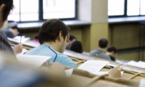 Μετεγγραφές: Ανακοινώθηκαν τα αποτελέσματα για τα αδέλφια φοιτητών - Δείτε τα ΕΔΩ