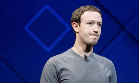 Facebook: O Ζούκερμπεργκ δέχθηκε να καταθέσει στο Κογκρέσο