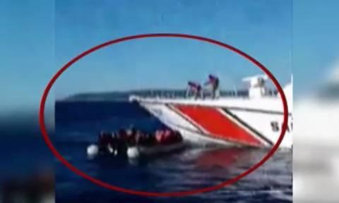 Βίντεο ντοκουμέντο: Η στιγμή που τουρκική ακταιωρός εμποδίζει τη διάσωση μεταναστών στη Χίο