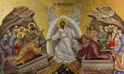 Πώς συνδέεται η Ανάσταση του Θεανθρώπου με τους Έλληνες