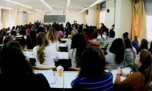 Μετεγγραφές φοιτητών: Δείτε ΕΔΩ τα αποτελέσματα για τα αδέλφια φοιτητές