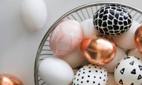 Πασχαλινά αβγά: Δες πρωτότυπες ιδέες για να τα βάψεις απόψε