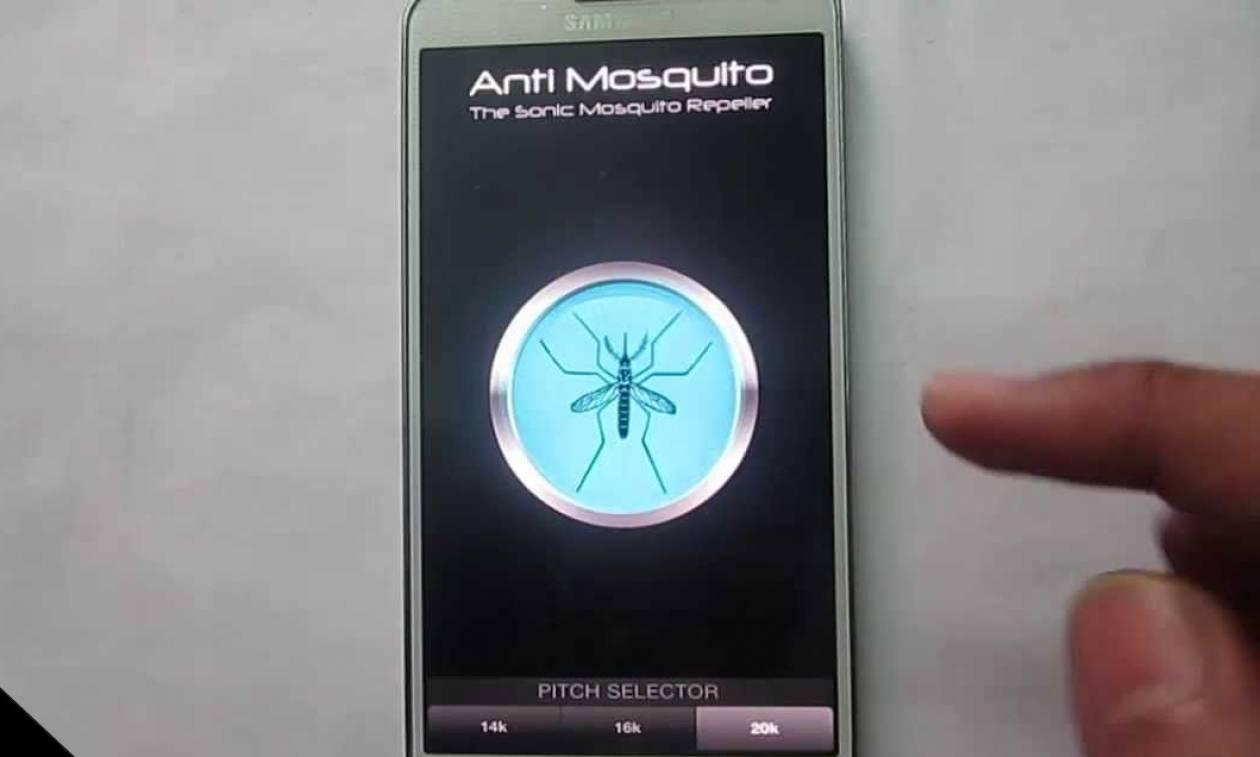 Τρομερό: Η πρώτη εφαρμογή σε κινητό που προειδοποιεί ότι πλησιάζει… κουνούπι!