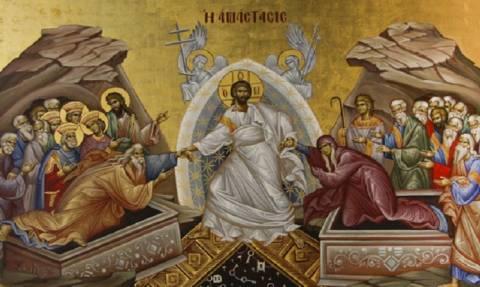 Πάσχα 2018 LIVE: Η Ακολουθία της Ανάστασης του Χριστού - «Χριστός ανέστη!»