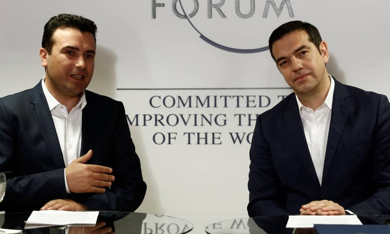 Ζάεφ: «Aν ακούσετε για συνάντησή μου με Τσίπρα, τότε η λύση στο Σκοπιανό είναι κοντά»