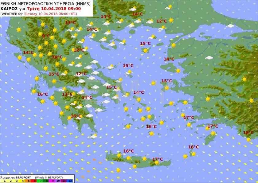 Καιρός τώρα: Πλησιάζει το καλοκαίρι - Με ήλιο και άνοδο της θερμοκρασίας η Τρίτη (pics)