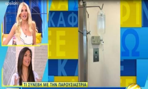 Ντορέττα Παπαδημητρίου: Εσπευσμένα στο νοσοκομείο! Τι της συνέβη;