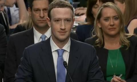 Facebook: Δείτε LIVE την «ανάκριση» του Μαρκ Ζούκερμπεργκ από το Κογκρέσο