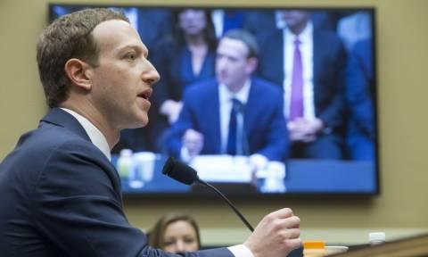 Σκάνδαλο Cambridge Analytica - Ζούκερμπεργκ: Και τα δικά μου στοιχεία διέρρευσαν