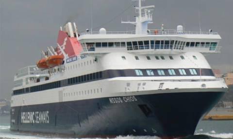Ταλαιπωρία για τους επιβάτες του πλοίου «Νήσος Χίος»