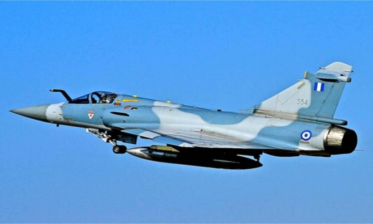 Συντριβή Mirage 2000 στη Σκύρο: Τι λένε οι Τούρκοι