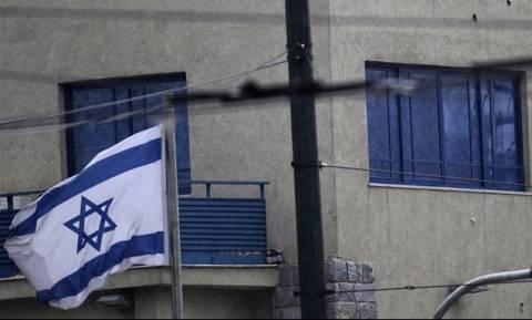 Συλλυπητήρια της πρεσβείας του Ισραήλ για τον θάνατο του 34χρονου Σμηναγού