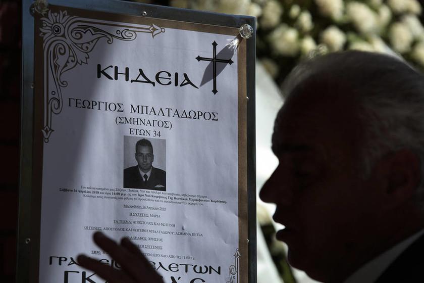 Γιώργος Μπαλταδώρος: Σε λαϊκό προσκύνημα η σορός του ήρωα Σμηναγού