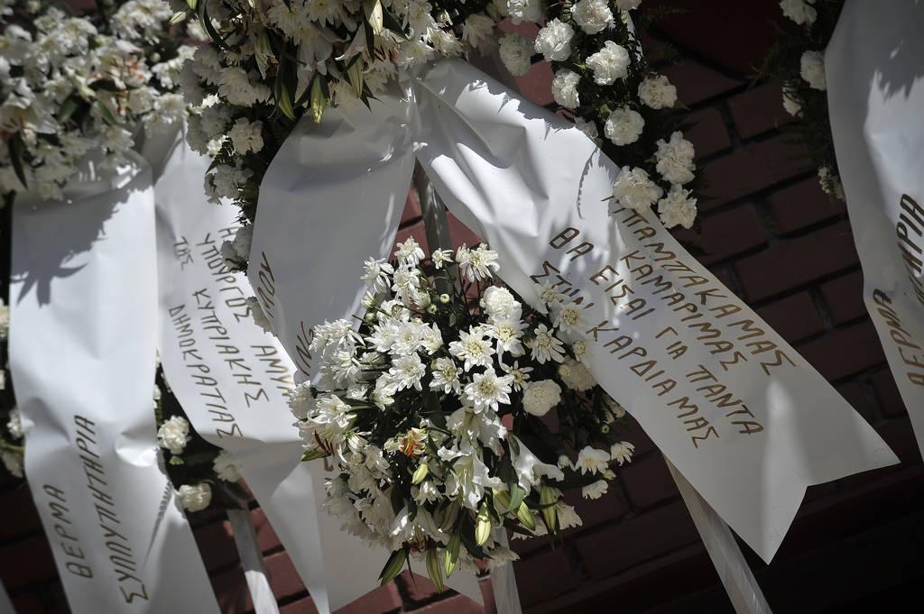 Κηδεία Γιώργου Μπαλταδώρου: «Ραγίζει» καρδιές το μήνυμα της συζύγου και των παιδιών του