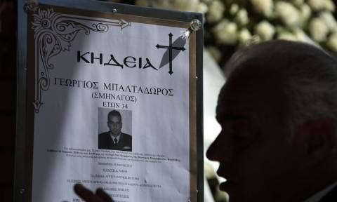 Κηδεία Σμηναγού: Συγκλόνισε ο επικήδειος φίλου του - «Πού αφήνεις τα παιδιά σου» φώναζε η μητέρα του