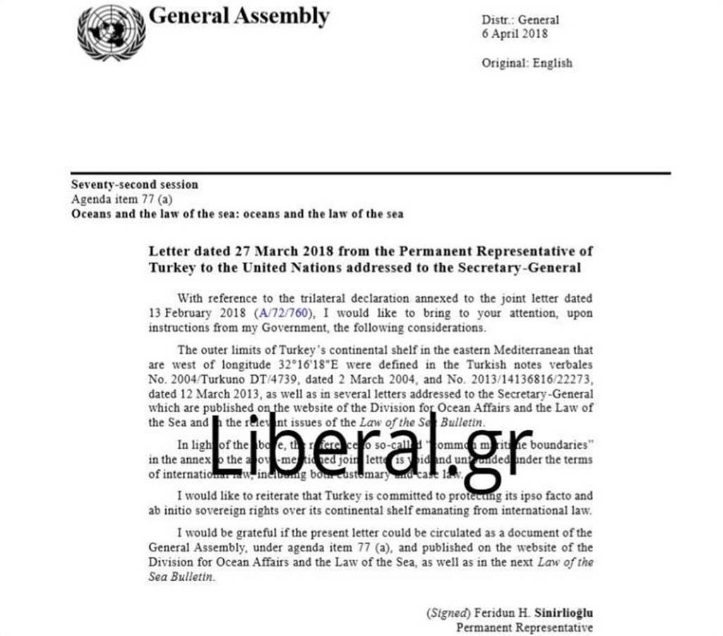 Θρασύτατη πρόκληση: Ο Ερντογάν αμφισβητεί με επιστολή στον ΟΗΕ την υφαλοκρηπίδα Ελλάδας και Κύπρου