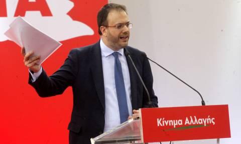 Θεοχαρόπουλος για Κίνημα Αλλαγής: Δεν κάνουμε reunion του ΠΑΣΟΚ