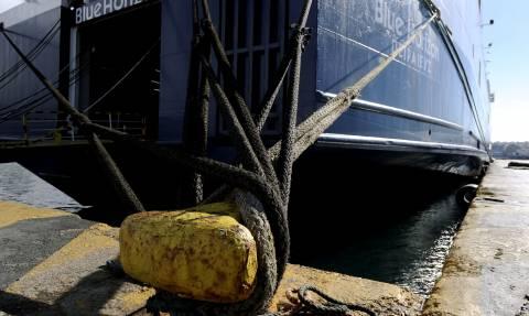 Απεργία ΠΝΟ: Αυτή τη μέρα θα μείνουν δεμένα τα πλοία στα λιμάνια