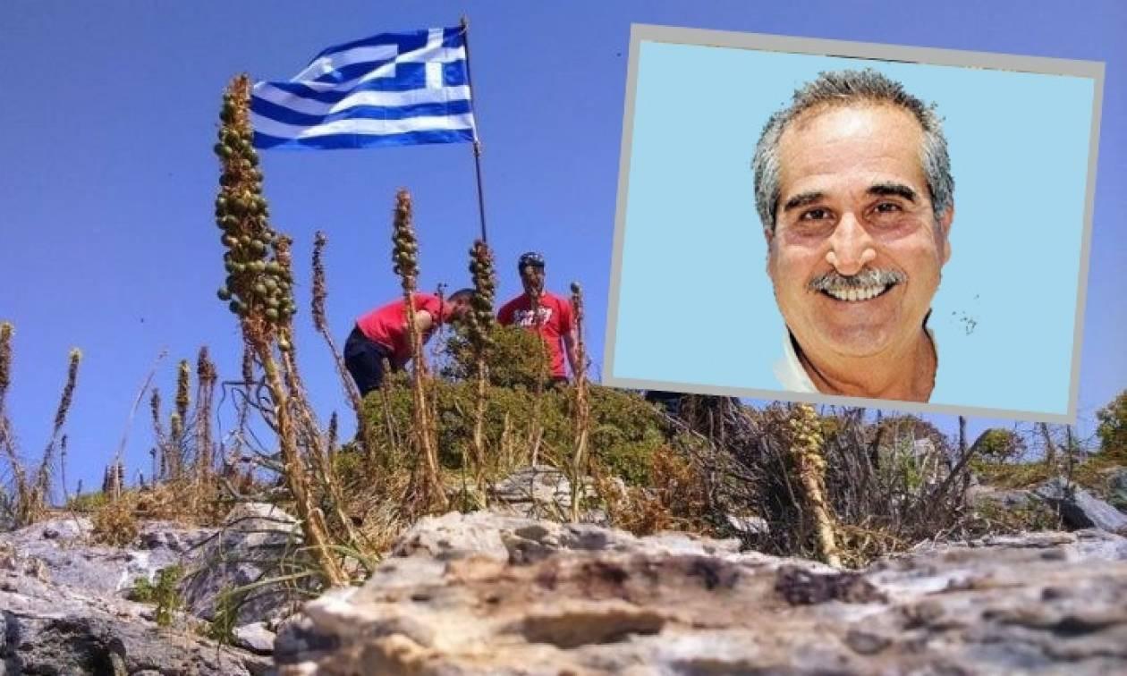 Δήμαρχος Φούρνων στο Newsbomb.gr: «Δεν κατέβηκε η ελληνική σημαία - Κυματίζει κανονικά»