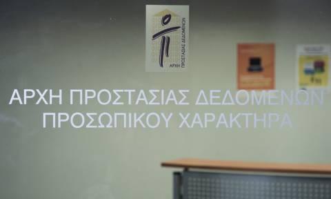 «Όχι» στη δημοσιοποίηση χρηματοδοτήσεων κάτω των 5.000 ευρώ προς κόμματα