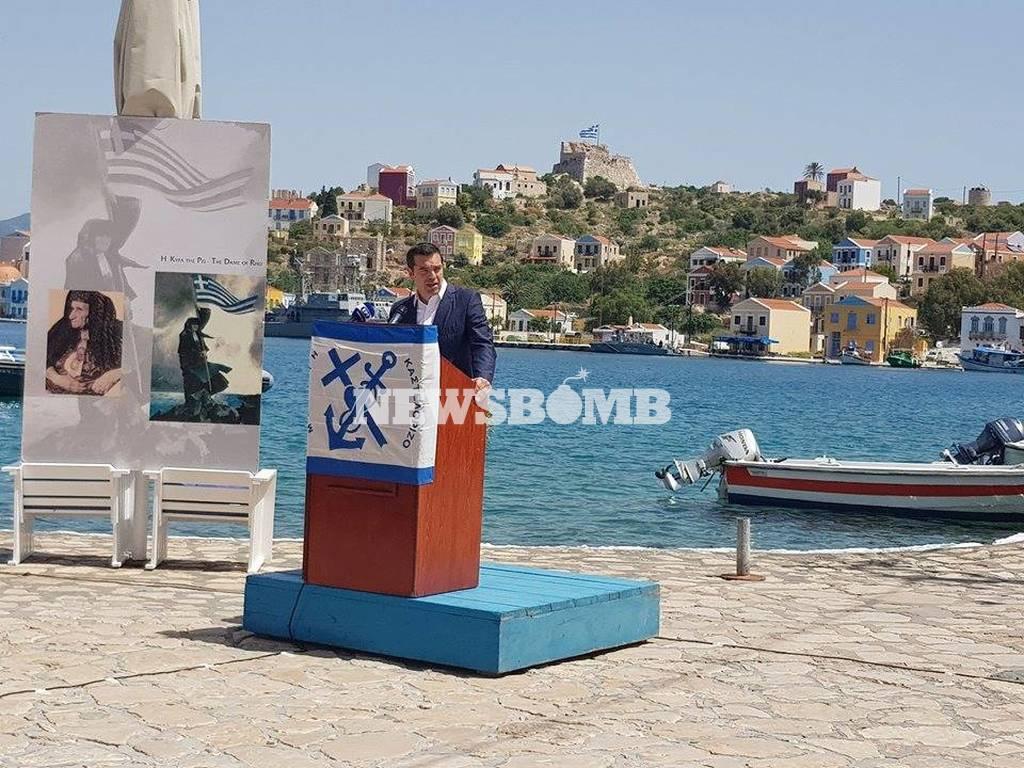 LIVE: Η επίσκεψη του Αλέξη Τσίπρα στο Καστελλόριζο - Αποστολή του Newsbomb.gr