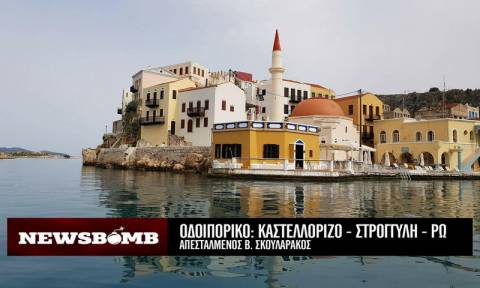 Κάτοικοι Καστελλόριζου στο Newsbomb.gr: Αν τολμούν οι Τούρκοι, ας έρθουν στο νησί