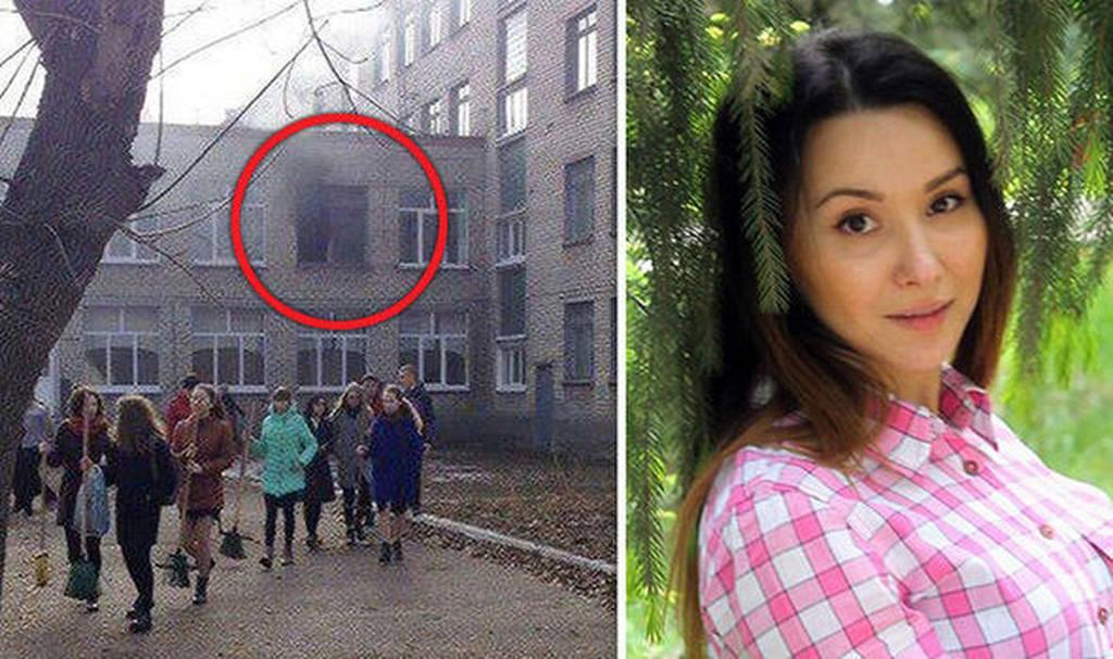 Τρόμος στη Ρωσία: Νεοναζί μαθητής μαχαίρωσε καθηγήτρια και συμμαθητές τους και τους έβαλε φωτιά