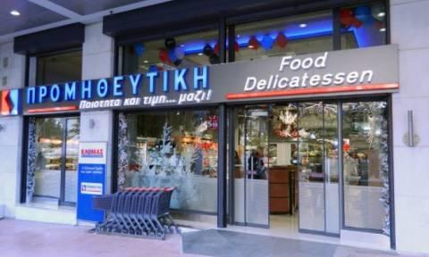 Τρόμος στη Νέα Φιλαδέλφεια: Ένοπλη ληστεία σε σούπερ μάρκετ - Τους κλείδωσαν στην αποθήκη