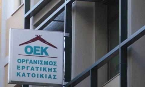 ΟΑΕΔ - Δάνεια ΟΕΚ: Ανοίγει σήμερα η ηλεκτρονική πλατφόρμα για τη ρύθμιση οφειλών των δανειοληπτών