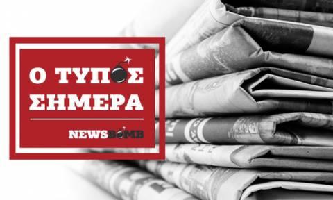 Εφημερίδες: Διαβάστε τα πρωτοσέλιδα των εφημερίδων (19/04/2018)