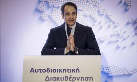 Μητσοτάκης: Οι εκλογές δεν θα γίνουν με απλή αναλογική - Η κυβέρνηση θα συντριβεί στις ευρωεκλογές