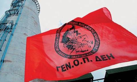 Από τα μεσάνυχτα της Κυριακής οι 48ωρες απεργίες της ΓΕΝΟΠ