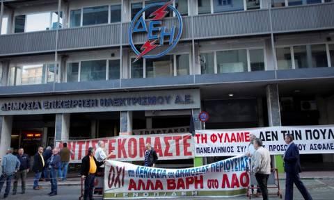 ΓΕΝΟΠ - ΔΕΗ: Κατάληψη στα κεντρικά γραφεία  - Πότε αρχίζουν οι επαναλαμβανόμενες απεργίες (pics)