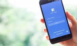 Σοκ: Σκότωσε την πρώην γυναίκα του και αυτοκτόνησε μεταδίδοντάς το στο facebook