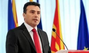 Ζάεφ: Ποτέ δεν βρεθήκαμε πιο κοντά σε μία συνολική λύση με την Ελλάδα