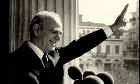 Κωνσταντίνος Καραμανλής 23 Απριλίου 1998: Είκοσι χρόνια χωρίς τον Εθνάρχη