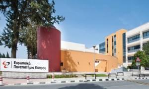 Πρωτιά της Νομικής Σχολής του Ευρωπαϊκού Πανεπιστημίου Κύπρου σε εξετάσεις του Δικηγορικού Συλλόγου