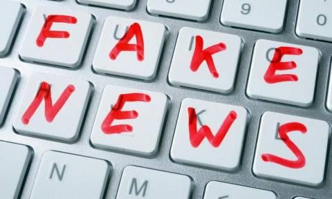 Γίνε μεγιστάνας των «fake news», με αυτό το... βιντεοπαιχνίδι!