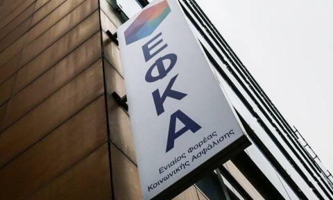 Τώρα: Κατάληψη στα γραφεία του ΕΦΚΑ από εργαζόμενους